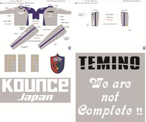 Temino_trainingwear